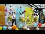 1 июня 2017г. -выступление танцевального коллектива
