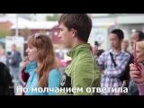 Ярослав Сумишевский и слепая Юлия Дьякова - Лебединая верность (субтитры)