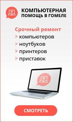 Подать бесплатное объявление о строительных услуга в гомеле барахолка пенза бесплатные объявления от частных лиц