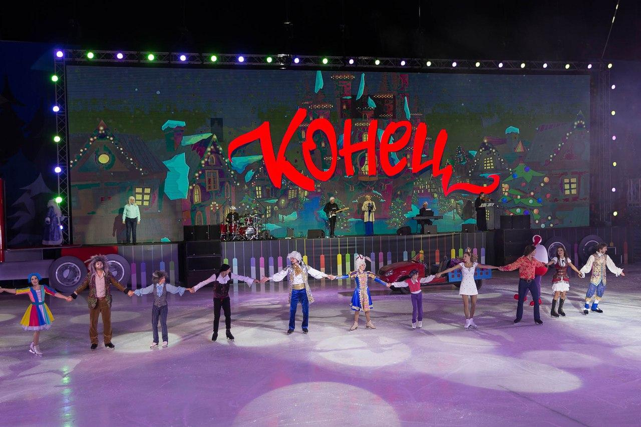 Ледовые шоу Ильи Авербуха *Мама*, *Малыш и Карлсон*, *Рождественские встречи*, а также различные новогодние шоу на льду - Страница 6 EcyuNKZjMh4