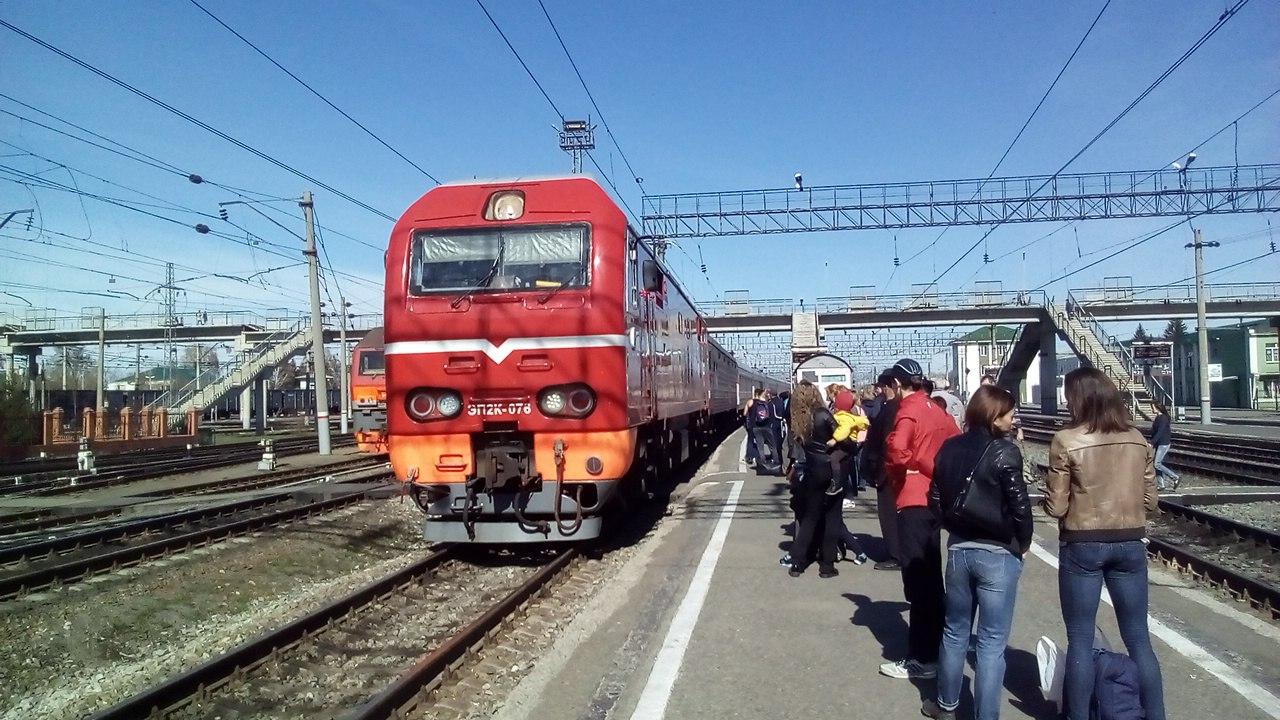 Поезд на Самару