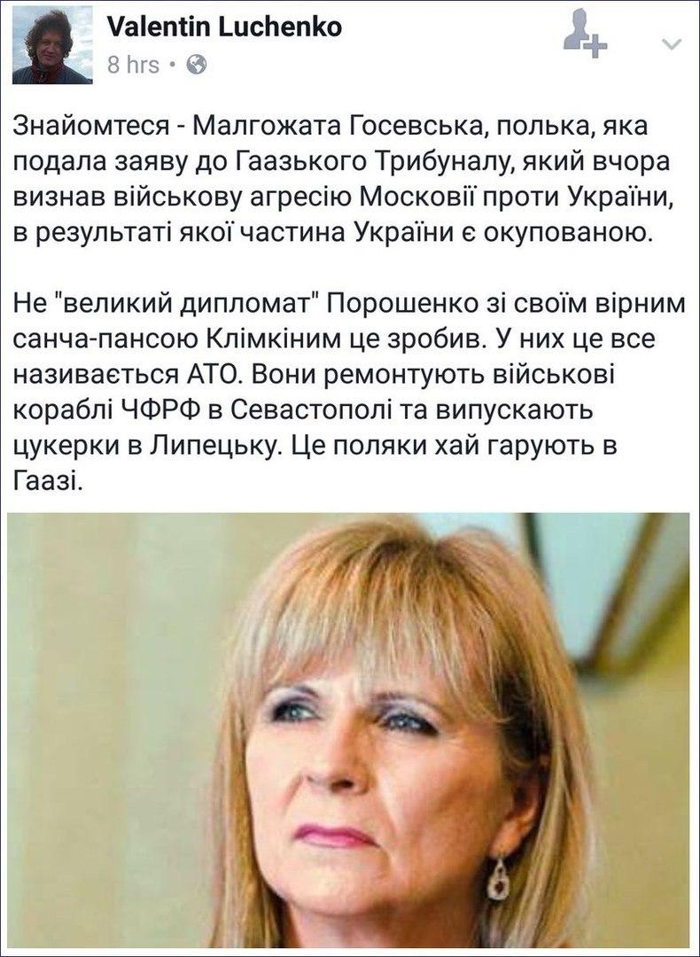 Правозащитники передали в Гаагский суд доказательства преступлений России в оккупированном Крыму - Цензор.НЕТ 9287