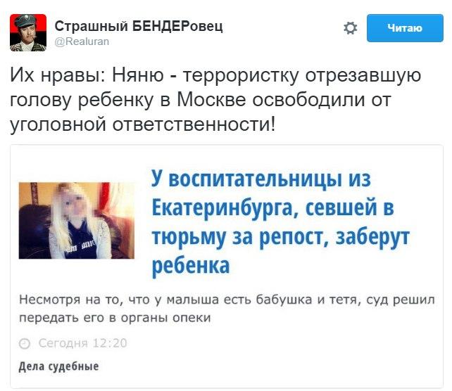 Путин хочет сделать Россию мировой державой за счет международного права и норм, - помощница президента США Райс - Цензор.НЕТ 8017