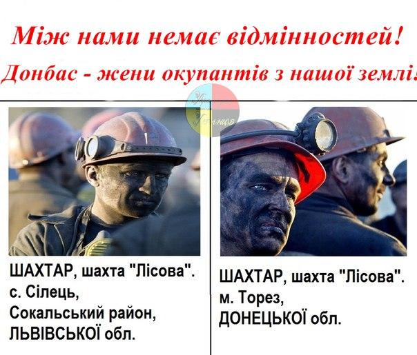 Боевики утром обстреляли из различного вооружения Авдеевку и Луганское, - пресс-офицер - Цензор.НЕТ 2426