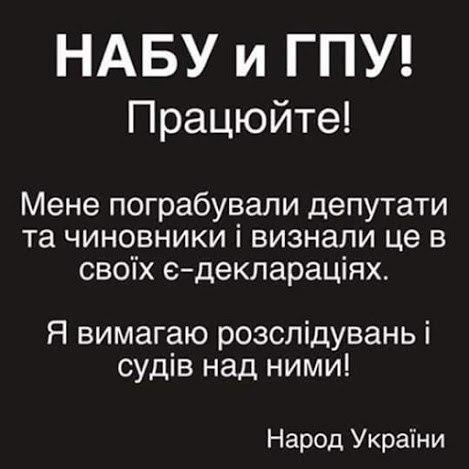 """Статус Януковича в суде в качестве свидетеля не должен повлиять на сам судебный процесс над бывшими """"беркутовцами"""", - Луценко - Цензор.НЕТ 298"""