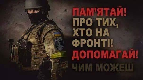 """За минувшие сутки боевики обстреляли позиции ВСУ 38 раз, применяя минометы, БМП и """"зенитки"""", - штаб - Цензор.НЕТ 4829"""