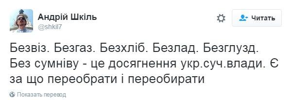 На взятке в $5 тысяч задержан судья Киевского апелляционного административного суда, - Холодницкий - Цензор.НЕТ 5146