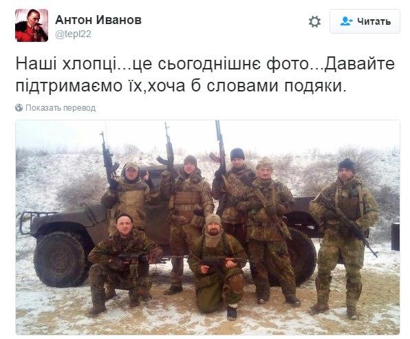Позиция Румынии относительно поддержки суверенитета и территориальной целостности Украины остается неизменной, - премьер Чолош - Цензор.НЕТ 9740