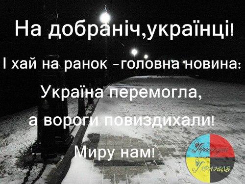 Позиция Румынии относительно поддержки суверенитета и территориальной целостности Украины остается неизменной, - премьер Чолош - Цензор.НЕТ 7869