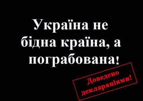 Нужно переводить формат миссии на Донбассе с уровня ОБСЕ на уровень ООН, - Тука - Цензор.НЕТ 788