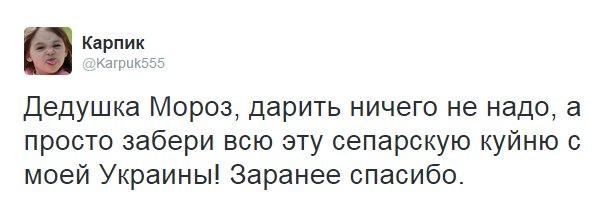 Боевики применили минометы калибром 82 и 120-мм на Донецком, Луганском и Мариупольском направлениях, - пресс-центр штаба АТО - Цензор.НЕТ 6307