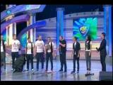 КВН - 2012. Премьер Лига. «Плохая компания»