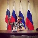 Олег Ивановский фото #5