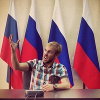 Олег Ивановский фото