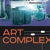 Art-Complex