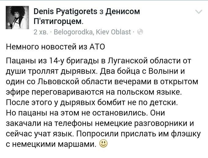 ОБСЕ пока не может ответить на вопрос о вооруженной миссии на Донбассе, - Песков - Цензор.НЕТ 4459