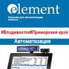 Компания «Элемент»