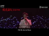 [WAO рус.саб] Luhan - Fireflies Fly @ OST The Witness