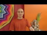 Отзыв Анатолия Воронова, участника обучающего тренинга по Тайскому йога массажу, в центр