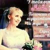 Наталья Полтавец