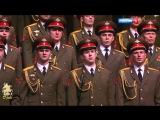 Концерт ансамбля Александрова в Большом театре, 22 ноября 2016г.  Хор пленных иудеев, из оперы Набукко (Дж. Верди).