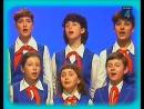 Счастливая песня. БДХ, 1984