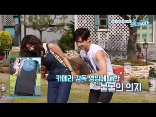 160731 chCGV 'I'm A Movie Director Too' ep.1 with Henry