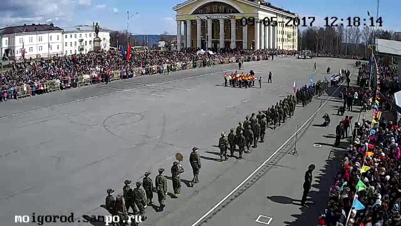 Зарничники кадеты и скауты Парад 9 мая 2017 г Веб камера Сампо ру