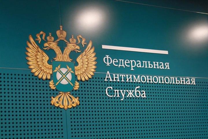 Администрация Красноперекопска допустила нарушения при организации и провед ...