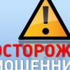 """ЖК """"Литвиново Сити"""" (ЖК Трубино) - КИДАЛОВО"""