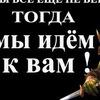 ЖК Митино сити и ЖК Литвиново сити - мошенники!