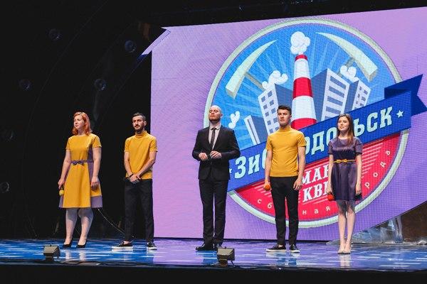 Текстовый онлайн четвёртой 1/4 Международной Лиги МС КВН 2017.