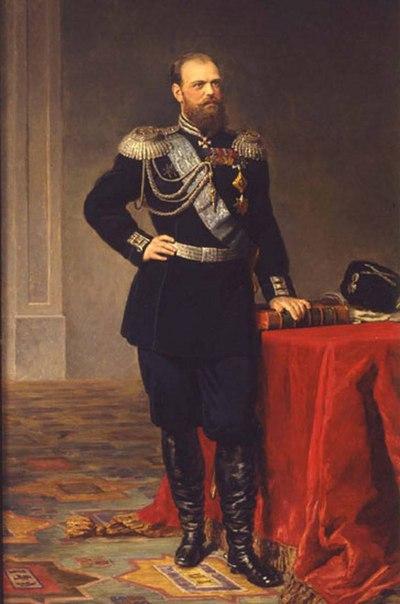 В годы правления Александра III у России