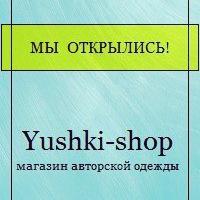 Yushki -shop
