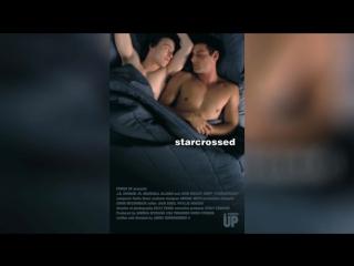 Под несчастливой звездой (2005) | Starcrossed