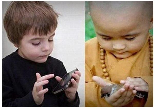 Разница в восприятии мира.
