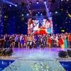 Премия «АЯКС-2017» для обучающихся ДВФУ.