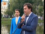 02.09.2016 - Открытие Шаговского пруда в Костроме