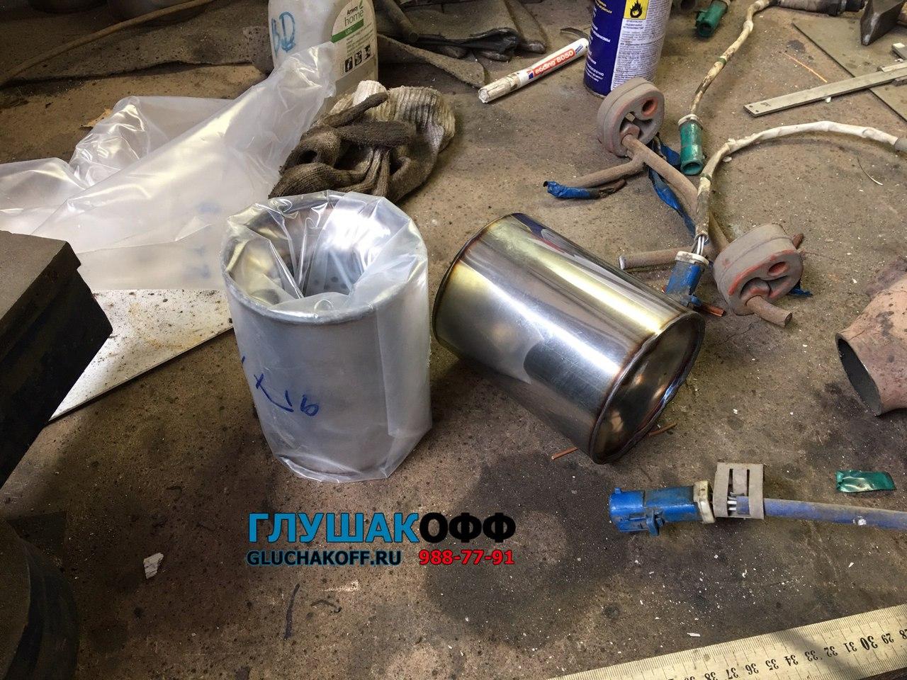 Ford C-Max Замена катализаторов на пламегасители + чип-тюнинг