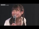 [LOD] AKB48 161129 Boku no Taiyou LOD 1830 DMM (Owada Nana graduation announced)