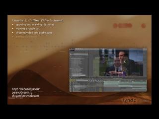 Монтаж и анимирование по звуку в Adobe After Effects