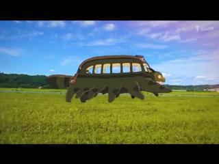Персонажи мультфильмов Хаяо Миядзаки в реальном мире