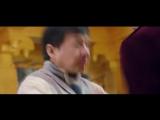 Доспехи бога: В поисках сокровищ Gong fu yu jia, 2017 - Трейлер