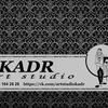 АртСтудия КАДР | Фотостудия Бор | #КАДРБор |