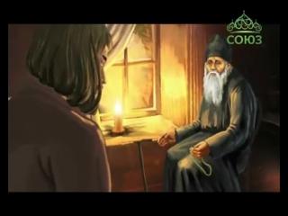 Духовные притчи. Притча старца Амвросия Оптинского о скупости