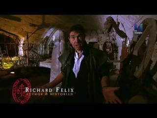 Инквизиция: 1 Тамплиеры и катары