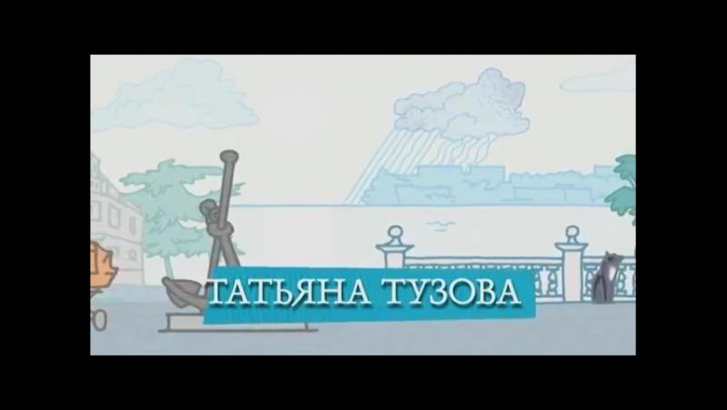 Заставка телесериала Мама будет против (2013)