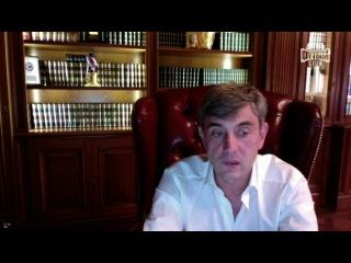 Владелец и президент «Краснодара» Сергей Галицкий для передачи