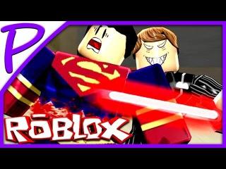 ROBLOX 12 (Super Hero Tycoon). Игра как МУЛЬТ для ДЕТЕЙ РАЗВЛЕКАЙКА