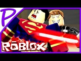 ROBLOX #12 (Super Hero Tycoon). Игра как МУЛЬТ для ДЕТЕЙ #РАЗВЛЕКАЙКА